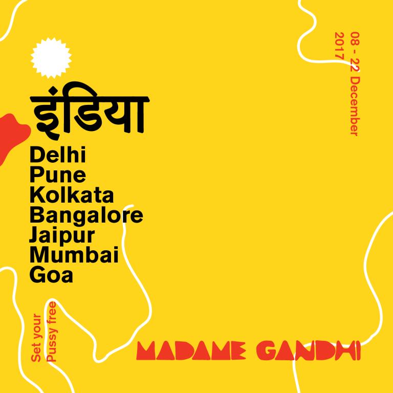 India Tour002-03